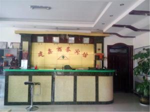 Hostales Baratos - Jianxin Bussiness Hotel