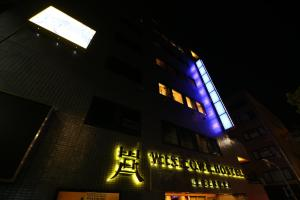 Wise Owl Hostels Shibuya (27 of 64)