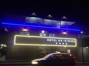 . ETS Hong Kong Hotel