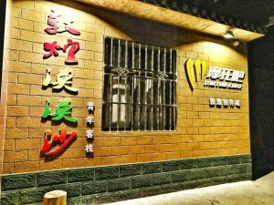 Hostels und Jugendherbergen - Dunhuang Momosha Youth Hostel 2nd Branch