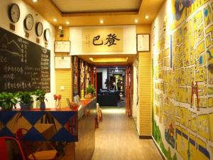 Dengba International Youth Hostel Jinan Branch, Хостелы  Цзинань - big - 51