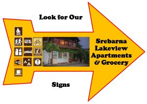 Srebarna Lakeview Apartments