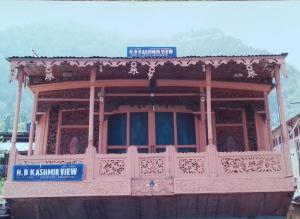 Kashmir View Houseboat, Отели  Сринагар - big - 22