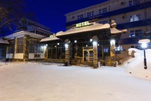 Hotel Polet - Bogoslovka