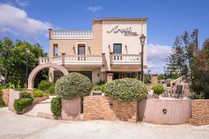 Hostales Baratos - Areti Suites