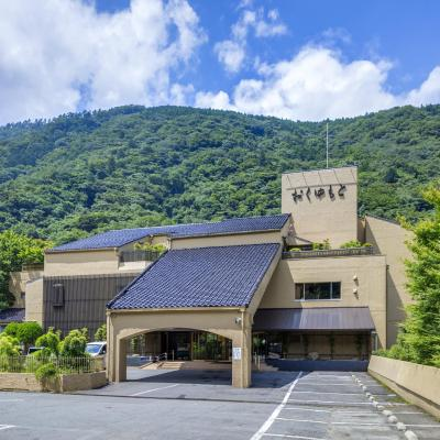 Hotel Okuyumoto(Hotel Okuyumoto (奥库余莫托酒店))