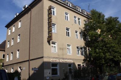 Hotel Pension Schmellergarten(Hotel Pension Schmellergarten (施梅勒花园公寓式酒店))
