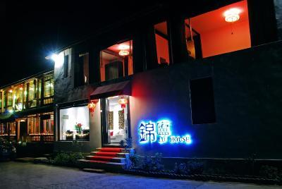 Lijiang Lu House Boutique Hotel(丽江锦庐精品酒店)