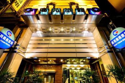 Kao Yuan Hotel - Zhong Zheng(高苑商務旅館中正店)