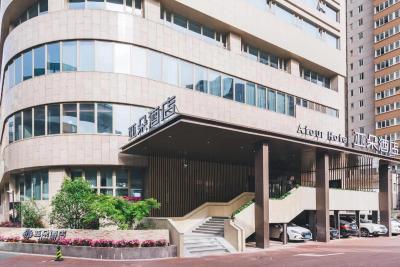 Atour Hotel Shanghai Hongkou Dabaishu