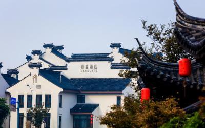 Wuxi Elesuite Hotel