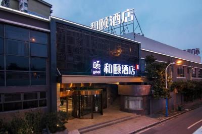 Yitel Shanghai Hongqiao Hub Linkong Zone