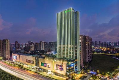 Holiday Inn Hangzhou Binjiang