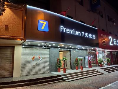 7Days Premium Zaozhuang Qunshan Road Central Square Branch