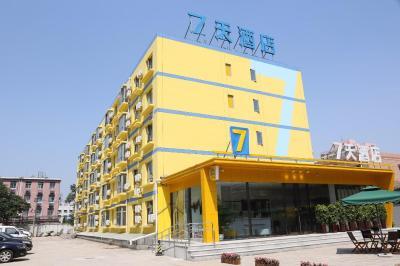 7Days Inn Beijing Panjiayuan Antique City Cancer Hospital Branch