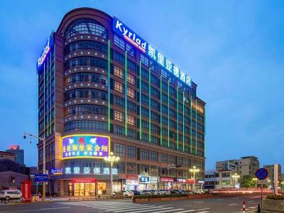 Kyriad Marvelous Hotel Zhongshan Nanlang