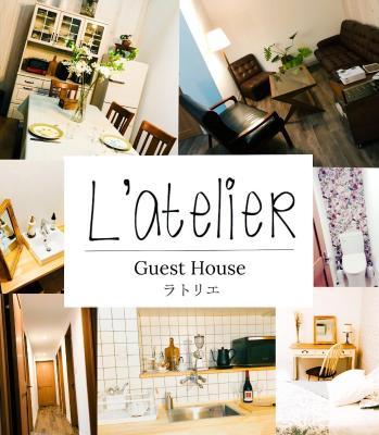 L'AtelieR ???? Guest House Yonago