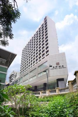 Hotel Royal Macau(皇都酒店)
