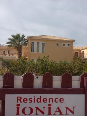 Residence Ionian st&apts