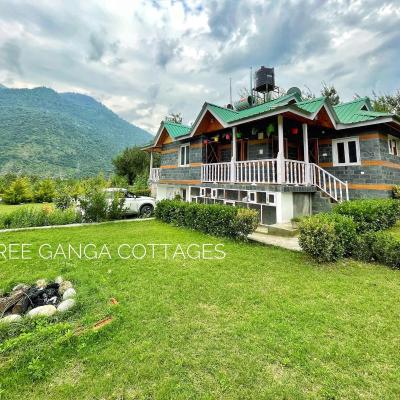 Shree Ganga Cottages