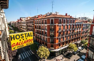 Hostal Gallardo(Hostal Gallardo (加利亚多旅馆))