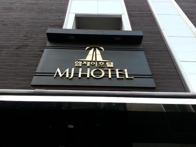 MJ Hotel(MJ Hotel (MJ酒店 ))