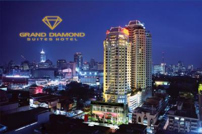 Grand Diamond Suites Hotel(Grand Diamond Suites Hotel (曼谷晶钻大饭店))