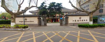 Yishiyuan Hotel(江苏议事园酒店)