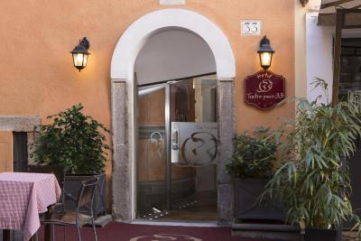 Hotel Teatro Pace(Hotel Teatro Pace (缇亚特洛佩斯酒店))