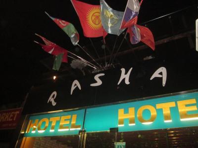 Pasha Hotel - 3* Boutique Hotel(Pasha Hotel - 3* Boutique Hotel (帕夏三星精品酒店))