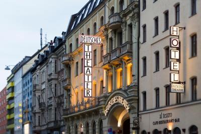 Hotel Deutsches Theater Stadtzentrum(Hotel Deutsches Theater Stadtzentrum (德意志剧院中心酒店))