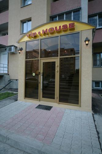 VIP House Hotel