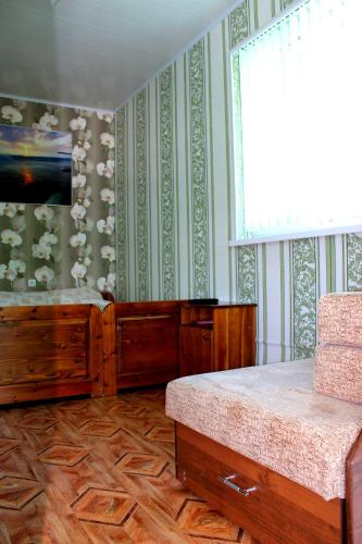 Guest House Tatyana