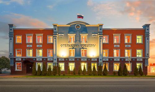 . Rublev Hotel