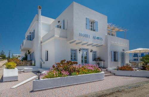 . Aeolis Hotel