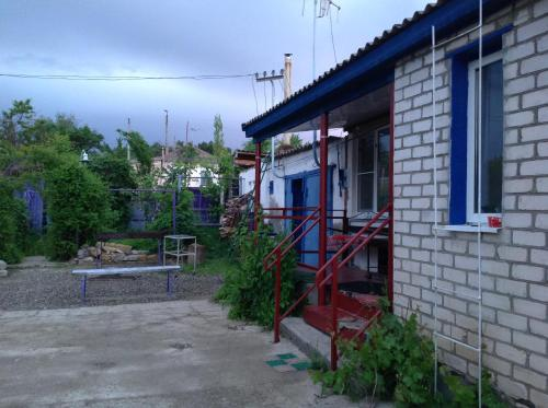 Guesthouse na Druzhbe, Elista