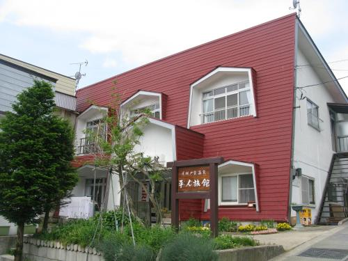 Hirando Ryokan - Accommodation - Katashina