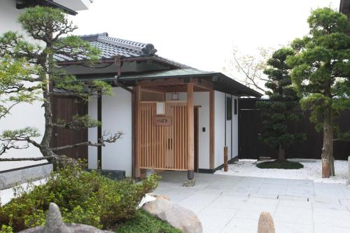 Deluxe Room with Tatami Area and Open Air Bath - Annex