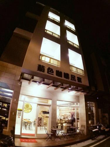 G.S Cafe