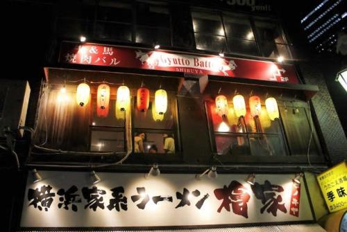 Omotenashi Sibuya Station Inn photo 21