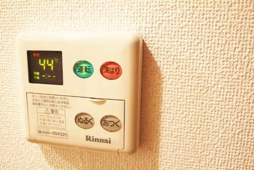 Omotenashi Sibuya Station Inn photo 52