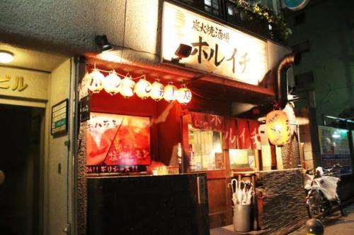 Omotenashi Sibuya Station Inn photo 55