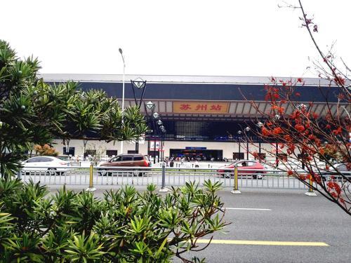 Suzhou Leju Boutique Apartment photo 10