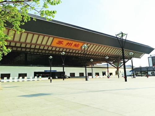 Suzhou Leju Boutique Apartment photo 11