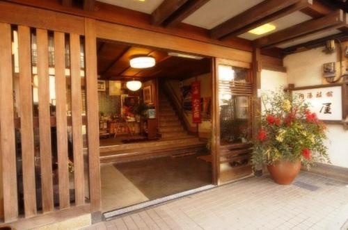 扇屋旅館 Ougiya Ryokan