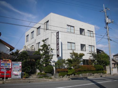水香園日式旅館 Suikoen