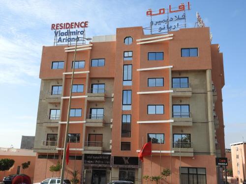 Hotel Résidence Vladimiro Ariano