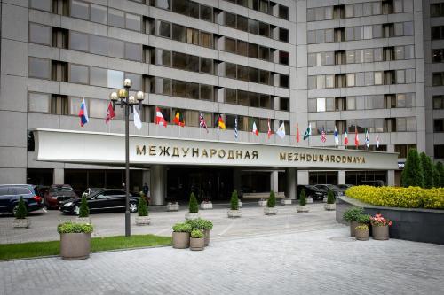 Aparthotel Mezhdunarodnaya - Accommodation - Moscow