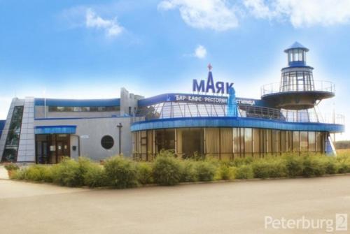 . Hotel Mayak
