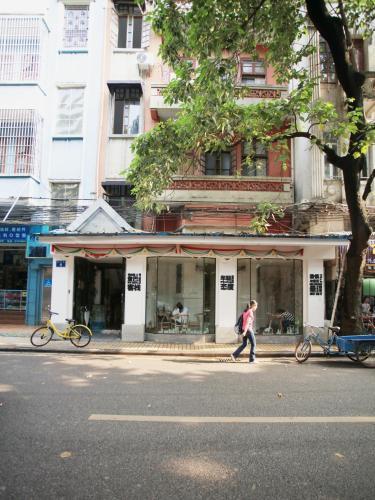 Фото отеля Dengba International Inn Guangzhou Branch